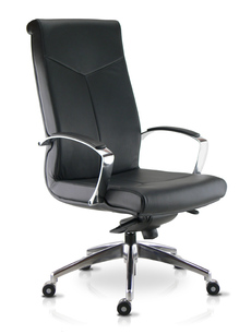 FAUTEUIL BASCULANT CUIR